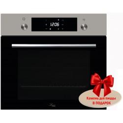 Духовой шкаф электрический Luxor FR 1079 SS + камень для пиццы в подарок