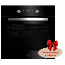 Духовой шкаф электрический Luxor NB 60 BL + камень для пиццы в подарок