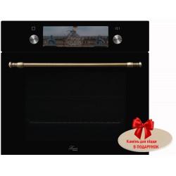 Духовой шкаф электрический Luxor FR 1079 WT BK KUP + камень для пиццы в подарок