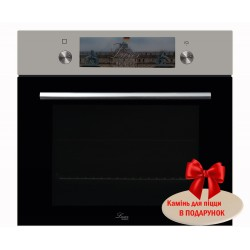 Духовой шкаф электрический Luxor FR 1079 WT SS + камень для пиццы в подарок