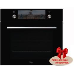 Духовой шкаф электрический Luxor FRE 1079 WT BK + камень для пиццы в подарок