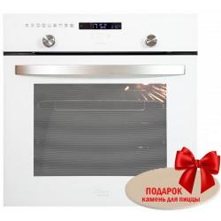Духовой шкаф электрический Luxor HB 960 UNIQUE WH + камень для пиццы в подарок