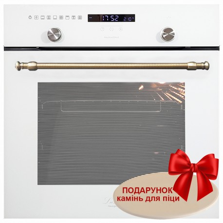 Духовой шкаф электрический Luxor HB 960 UNIQUE WH KUP + камень для пиццы в подарок
